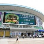 Shanghai Masters 2013 – Shanghai, China