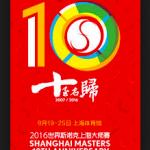Shanghai Masters 2016