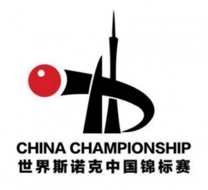 China Championship 2017 – Qualifiers