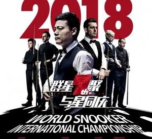 The International Championship 2018