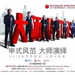 Shanghai Masters 2019