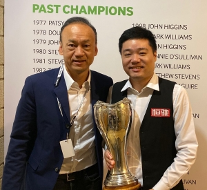Ding pays tribute to new coach Django Fung after his 2019 UK Championship win