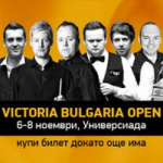 ET 4 – Bulgarian Open 2015